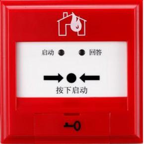 泰和安消火栓按钮