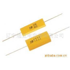 CL20(MET/MEA)轴向电容器