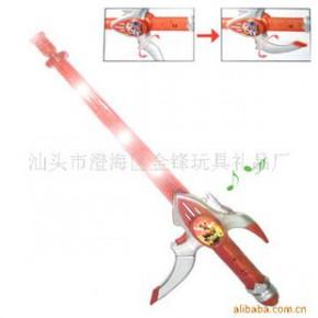 变形剑,玩具剑,塑料剑,发光剑