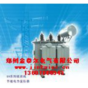 电力变压器(S9系列低损耗节能电力变压器)