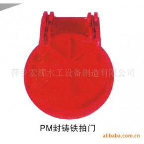 铸铁闸门 红色安源 5。5(kW)