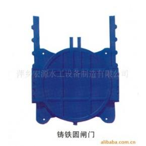 铸铁闸门 地面排灌机械 引水