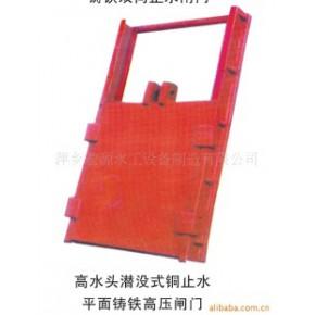 钢铁闸门启闭机 红色安源