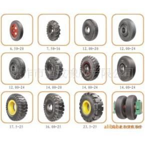 实芯轮胎(实心轮胎) 各种型号