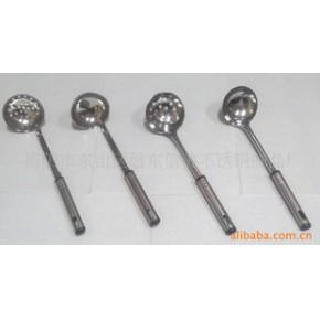【】供应:九珠钢柄小汤壳(0.5、加长V型)/不锈钢厨具