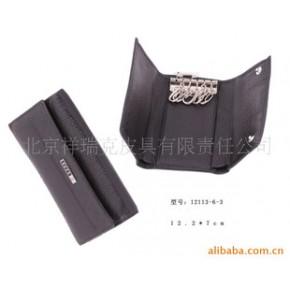 钥匙包 短款 12.2*7cm
