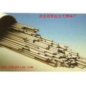 铜合金焊条系列石家庄永大焊条厂
