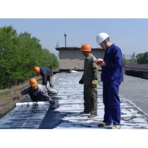 防水施工方法