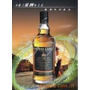 国内灌装|威牌威士忌洋酒|原装进口芝华士|黑方酒液
