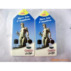 提供PVC柯式印刷加工 35