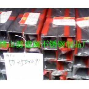 珠海香洲不锈钢方通_201-202不锈钢方管