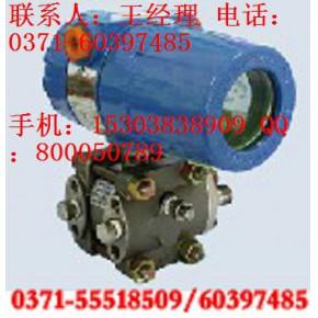 SWP-T51系列压力 差压变送器