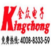 广州金众电子科技有限公司