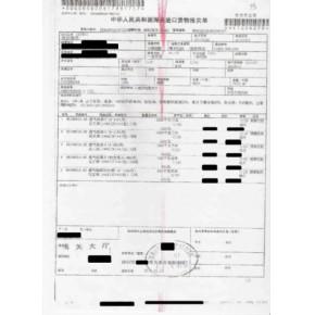 花王纸尿裤批发价格-萌宝宝母婴用品商城