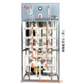 山东矿泉水生产设备(图)