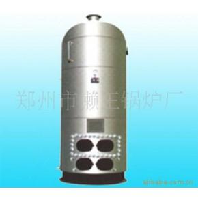 反烧锅炉 安全环保高效节能