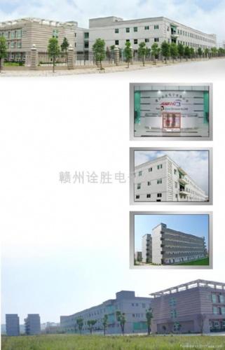 赣州诠胜电子有限公司深圳办事处