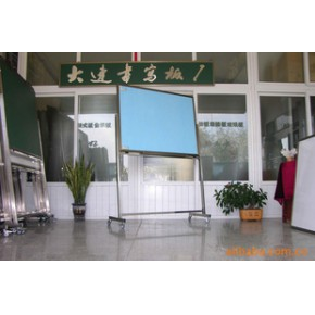 进口白板、进口绿板、教学白板、教学绿板、白板架