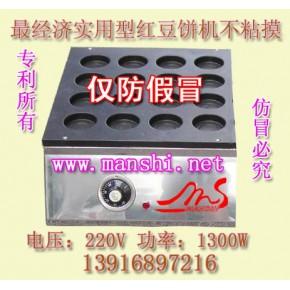 车轮饼机,台湾车轮饼机,车轮饼,红豆饼,车轮饼