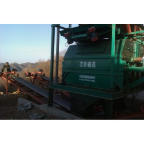 铁矿永磁磁选机永磁干选铁矿磁选机