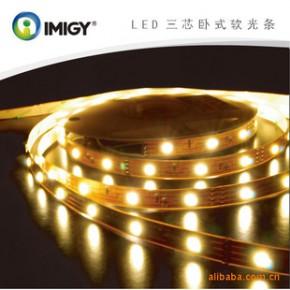 LED柔性软光条软条灯灯带防水灯价格