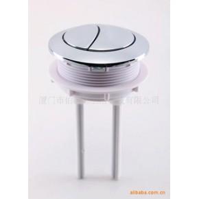 马桶水箱按钮/xmbos-301