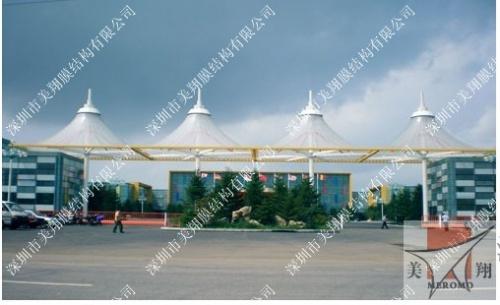 深圳市美翔膜结构有限公司
