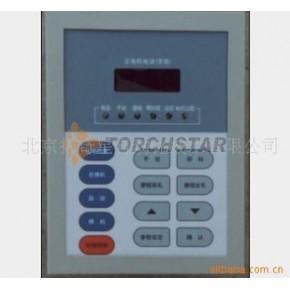 磨粉机控制器RMC1000系列