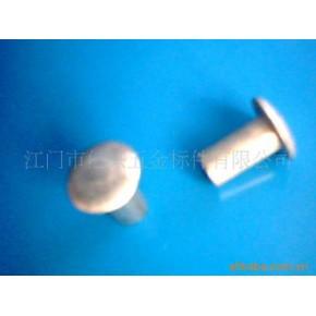 铝铆钉 5.5*10 半圆头铆钉