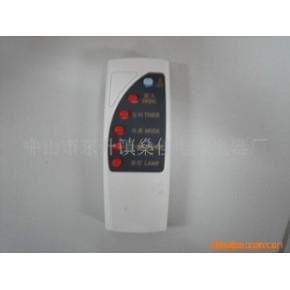 遥控器塑胶外壳 家电外壳