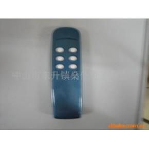 海量供应ABS遥控器/红外遥控器外壳
