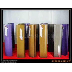 工业铝型材 铝型材 铝型材