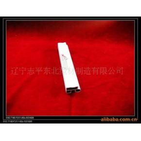 工业铝型材 铝型材 铝合金