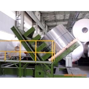 铝行业设计——铝卷翻转设备