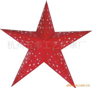 【五角星红色 纸灯罩】