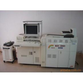 诺日士QSS3001激光数码彩扩机,冲印机