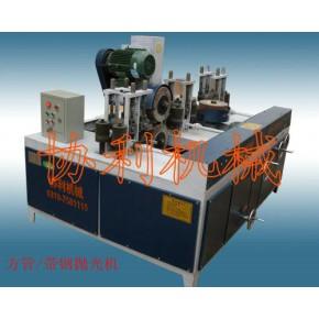 方管抛光机什么地方生产 河北邢台协利机械制造有限公司