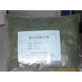 氧化铬抛光粉 工业级 9999(%)