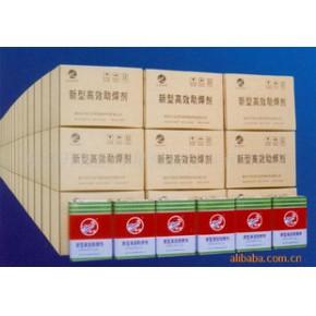 助焊剂 PH标准试剂 100(%)