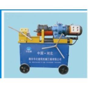 提供厂家优质钢筋剥肋滚丝机、套丝机供应商、直螺纹套丝机厂家