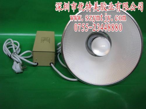飞利浦125WUV紫外线灯