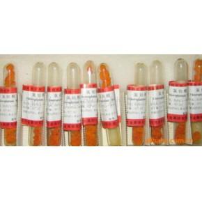 分析纯氯铂酸