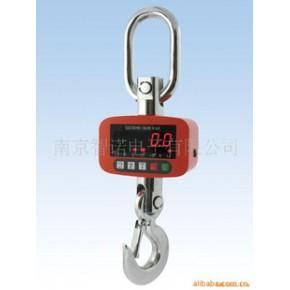 南京、上海、郎溪、宣城、马鞍山电子地磅称