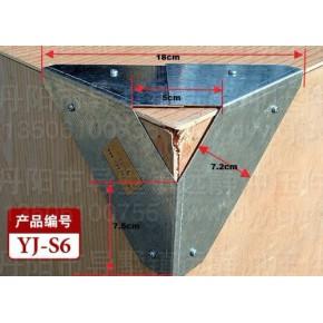 木包装箱专用铁包角【用于木箱加固】YJ-S6