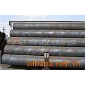 各种钢管焊管,螺旋管,双面埋弧管