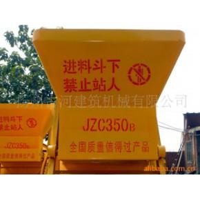 长期供应混凝土搅拌机 古河