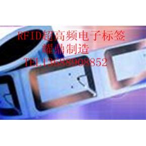 RFID电子标签、RFID智能标签、RFID标签、RFIDUHF、RFID射频商