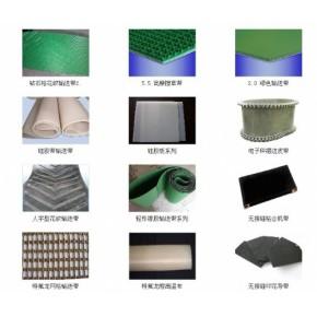 广州PVC输送带 PU食品带 橡胶输送带 耐高温皮带
