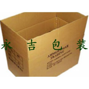 胶州外贸纸箱,青岛外贸纸箱
