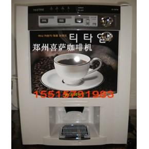 郑州咖啡机喜萨韩国进口冷热型投币咖啡机